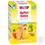 Печенье детское Hipp с яблоком 150г