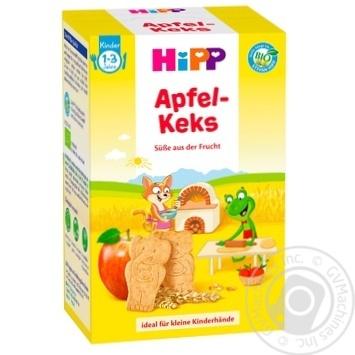 Печенье детское Hipp с яблоком 150г - купить, цены на МегаМаркет - фото 1