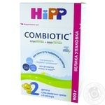 HiPP Combiotiс №2 Baby Dry Milk Mix from 6 Months 900g