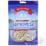Morskie salted dried anchovies 36g - buy, prices for Novus - image 1