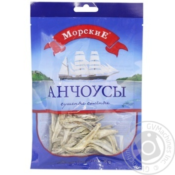 Morskie salted dried anchovies 36g - buy, prices for Auchan - image 1