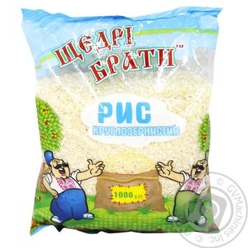 Shchedri Braty Round Rice 1kg - buy, prices for MegaMarket - image 1