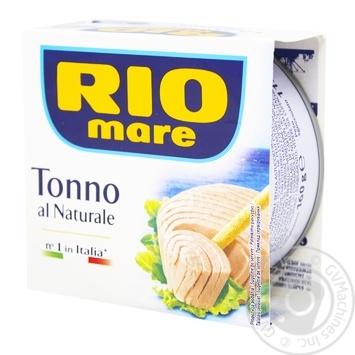 Тунец Rio Mare в собственном соку 160г - купить, цены на Novus - фото 1
