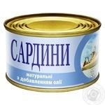 Сардина IRF натуральная с добавлением масла 230г