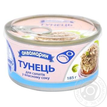 Тунец Аквамарин для салатов в собственном соку 185г - купить, цены на Восторг - фото 6