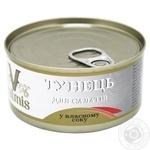 Тунец Valmis Deluxe целый у собственном соку 170г