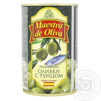 Maestro de Oliva Green Olives with tuna 300ml - buy, prices for Novus - image 1