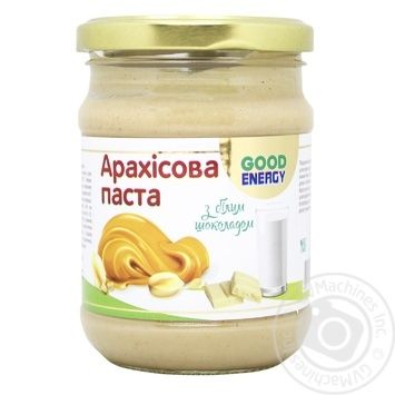 Pasta Good energy peanuts 250g - buy, prices for Tavria V - image 1