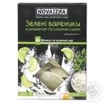 Вареники Novaizha зелені зі шпинатом та солоним сиром 650г