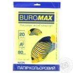 Папір кольоровий Buromax Neon А4 жовтий 20арк