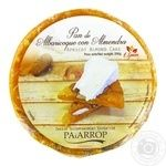 Paiarrop Fruit and Nut Pie Dried Apricots and Almonds 200g