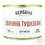 Verbena Canned Stew Pork 525g