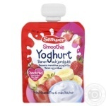 Puree Semper strawberry for children from 6 months 90g - buy, prices for Novus - image 1