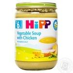 Суп HiPP овочевий з курчам 190г