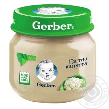 Пюре Гербер овочеве цвітна капуста без крохмалю і солі для дітей з 4 місяців 80г - купити, ціни на Novus - фото 1
