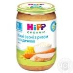 Пюре HiPP Нежные овощи с рисом и индейкой с 12-ти месяцев 220г