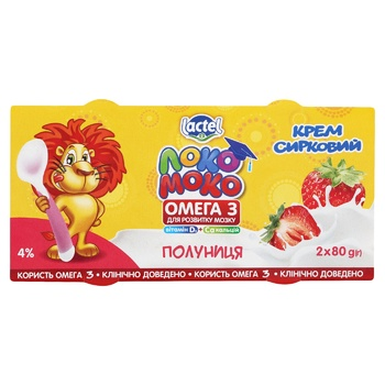 Loko Moko Cream Cheese Strawberry 4% 2x80g - buy, prices for MegaMarket - image 1