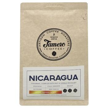 Jamero Arabica Nicaragua Ground Coffee 225g - buy, prices for MegaMarket - image 1
