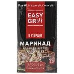 Easy Grill Marinade Five Peppers 170g