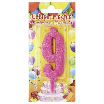 Свеча для торта розовая цифра 9