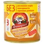 Favorit Condensed Boil Milk With Sugar 8.5% 360g