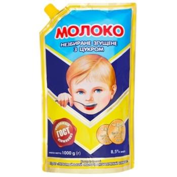 PMMK Whole Condensed Milk 8,5% 1kg