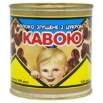 Сгущенное молоко Первомайск с сахаром и какао вареное 7% 370г