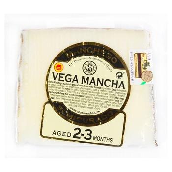 Сыр Vega Mancha Манчего 2-3 месяца созревания 55% 150г