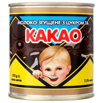 Сгущенное молоко Первомайск с сахаром и какао 7,5% 370г - купить, цены на СитиМаркет - фото 1