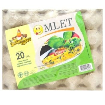 Яйца куриные Від доброї курки Omlet С1 20шт - купить, цены на СитиМаркет - фото 2
