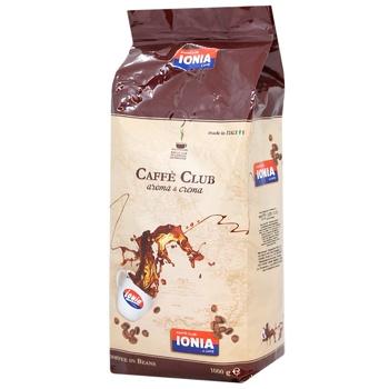 Кофе Ionia Caffe Club в зернах 1кг