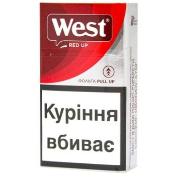 West Red Up Cigarettes - buy, prices for CityMarket - photo 1