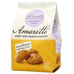Bauli Amaretti Candies 250g