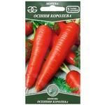 Семена Golden Garden Морковь Осенняя королева 2г