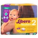 Libero Newborn 2 Diapers 34pcs