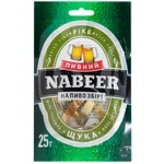 Nabeer Salted And Dried  Pike 25g