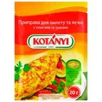 Kotanyi Seasoning For Omelettes and Scrambled Eggs with Herbs 20g