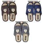 Обувь домашняя Home Story мужская р.41-46