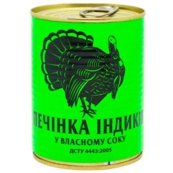 Ladus Turkeys Liver in Own Juice 338g