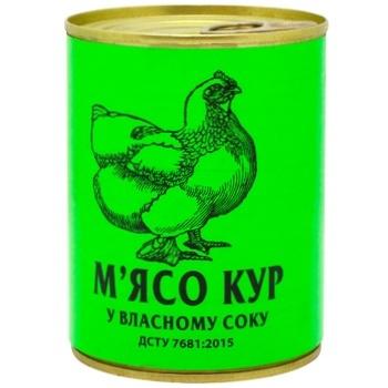 Ladus Chicken Meat in Own Juice 338g