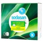 Таблетки для посудомоечной машины Sodasan Organic  25шт 625г