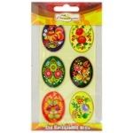 Easter Egg Stickers Assortment
