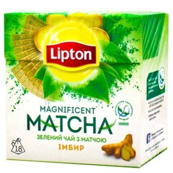 Чай зеленый Lipton Magnificent Matcha с корнем имбиря 18шт*1,5г