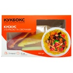 Cookbox Set for Couscous with Chicken Fillet and Vegetables Cooking 584g