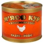 Мясо кур в собственном соку ладус-йодис 525г