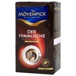 Кофе Мовэнпик 100% арабика молотый 500г