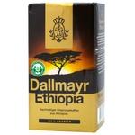 Кофе Dallmayr Ethiopian жареный молотый 500г