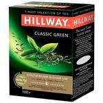 Чай зеленый Hillway байховый листовой 100г