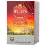 Hyleys Earl Gray Tea 50g