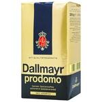 Кава Dallmayr Prodomo 100% Арабіка мелена 250г